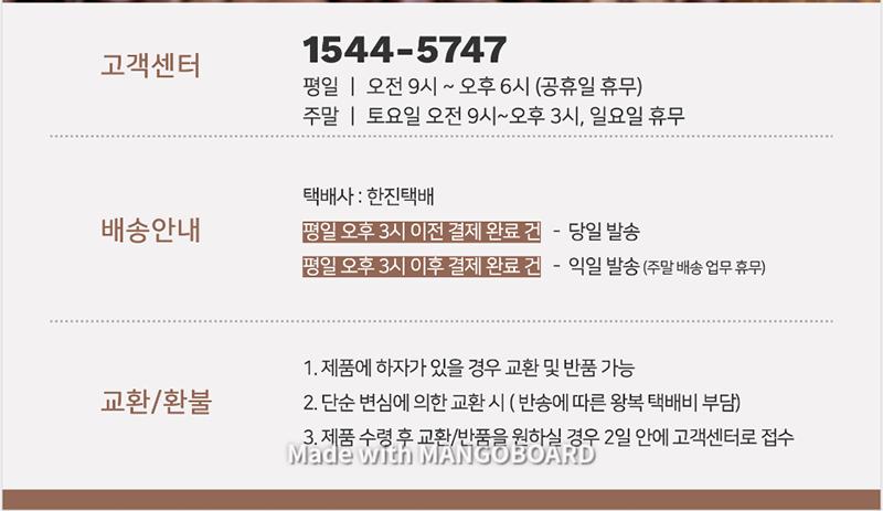 copy-1584604828-KakaoTalk_20200313_161513867_02.png