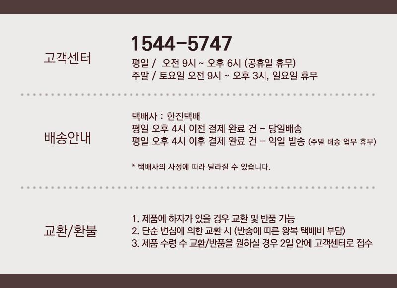 copy-1584690621-KakaoTalk_20200320_155157873.png