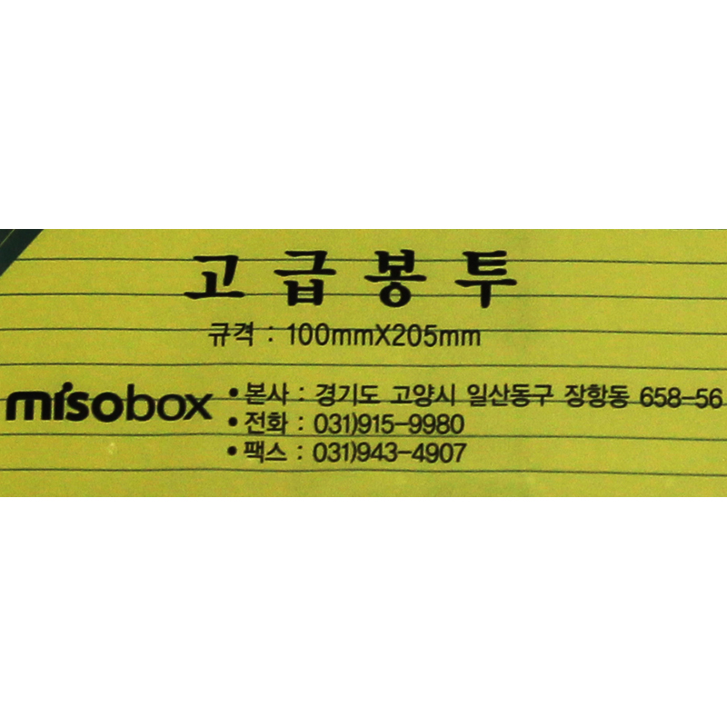 copy-1618279991-EAB3A0EAB889EBB489ED88AC.jpg